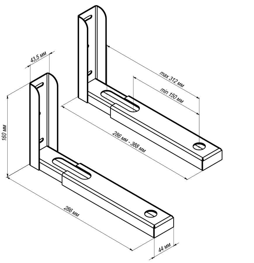 Кронштейн для мікрохвильової печі MW-02