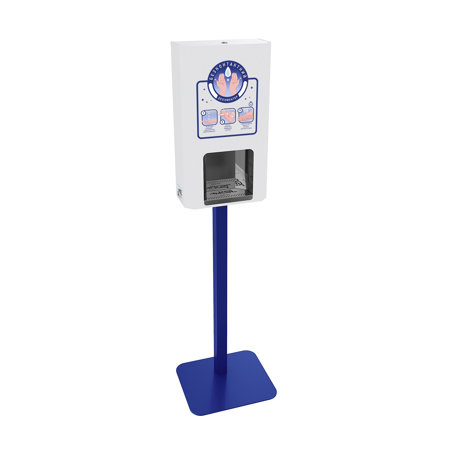 Hand hygiene station with touch-free automatic sanitizer dispenser