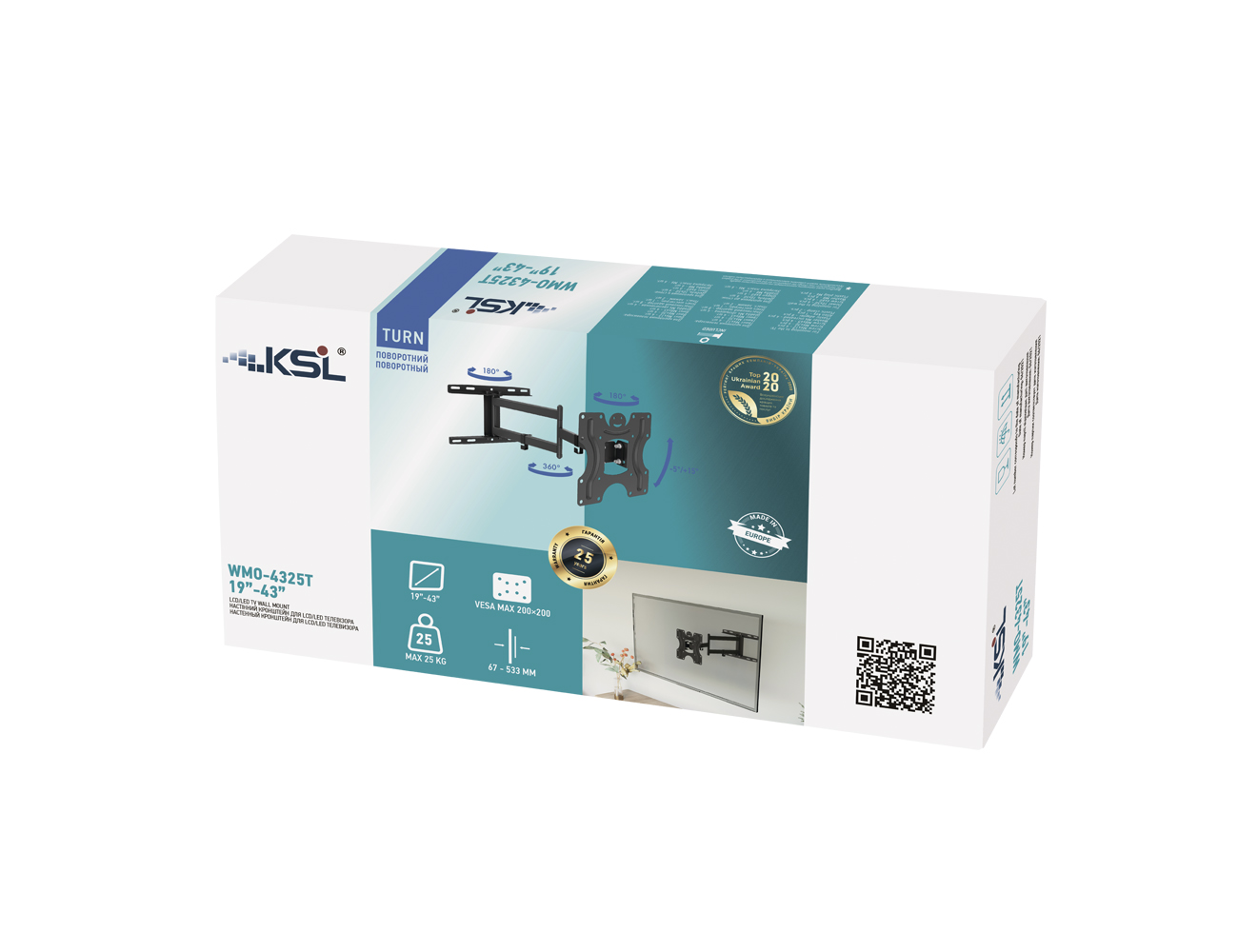 Articulating TV Wall Mount WMO-4325T